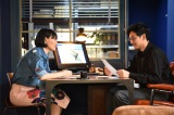 水10ドラマ『獣になれない私たち』では松田龍平が普通の30代男性をナチュラルに演じる(C)日本テレビ