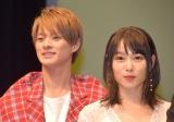 映画『ういらぶ。』の完成披露試写会に出席した(左から)平野紫耀、桜井日奈子 (C)ORICON NewS inc.