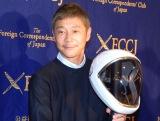 民間人初の月周回計画『#dearMoon』のホスト・キュレーターとして会見した前澤友作氏 (C)ORICON NewS inc.