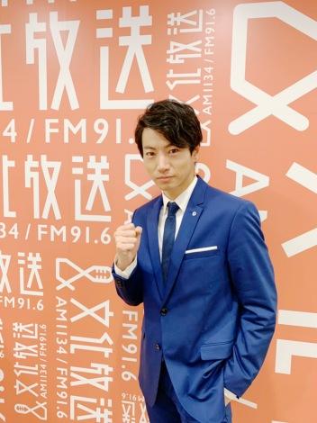 ラジオのパーソナリティー挑戦で決意を語った矢崎広(C)文化放送