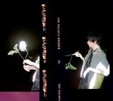 米津玄師もう1種のアーティスト写真(C)Jiro Konami