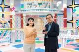 NHK『ガッテン!』10月31日の放送で1000回。23年間、司会を務める立川志の輔と小野文惠アナウンサー(C)NHK