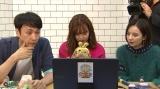 SNSで「スマホの中身何みたい?」と呼びかけた=『神々のスマホ トレンドのカリスマ 藤田ニコルの秘密』NHK総合で10月13日放送