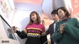 収録前にSHIBUYA109でプリクラ=『神々のスマホ トレンドのカリスマ 藤田ニコルの秘密』NHK総合で10月13日放送