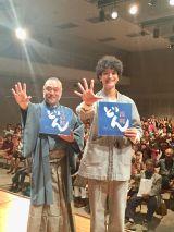 トークショーには『西郷どん』に芸能指導で参加する友好鶴心も出演(C)NHK