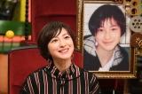 『あいつ今なにしてる?』10月10日放送回のゲストは広末涼子(C)テレビ朝日
