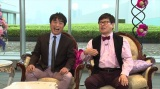 MCの三ツ矢雄二(右)と関智一(左)(C)テレビ朝日