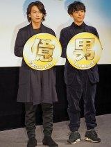 映画『億男』公開直前イベントに登壇した(左から)佐藤健、高橋一生 (C)ORICON NewS inc.