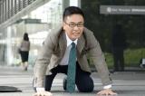 水10ドラマ『獣になれない私たち』に八嶋智人がゲスト出演 (C)日本テレビ