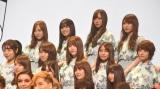 『日・ASEAN音楽祭〜平和への祈り〜』のランスルーに参加した乃木坂46 (C)ORICON NewS inc.