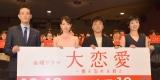 (左から)松岡昌宏、戸田恵梨香、ムロツヨシ、草刈民代 (C)ORICON NewS inc.