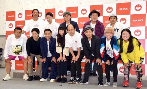吉本坂46のデビューシングル選抜メンバー16人が決定 (C)ORICON NewS inc.