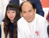 吉本坂46、選抜メンバー16人決定 スパイクの小川暖奈とトレンディエンジェルの斎藤司が正式センターに (C)ORICON NewS inc.