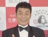 『広島県 牡蠣ングオブ・ザ・イヤー2018』発表会に出席した肥後克広 (C)ORICON NewS inc.