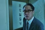 土曜プレミアム『世にも奇妙な物語 '18秋の特別編』に出演する佐野史郎 (C)フジテレビ