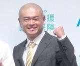 『アフラックの健康応援医療保険』商品発表会に出席したあばれる君 (C)ORICON NewS inc.