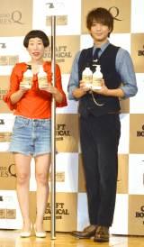 『クラフトボタニカル』発売記念イベントに出席した(左から)牧野ステテコ、三浦翔平 (C)ORICON NewS inc.