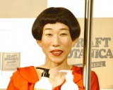 『クラフトボタニカル』発売記念イベントに出席した牧野ステテコ (C)ORICON NewS inc.