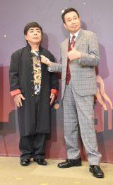 『テクニカルハイスクールウォーズ 鉄クズは夜作られる』公開けいこ後の囲み取材に出席した(左から)小倉久寛 、三宅裕司 (C)ORICON NewS inc.