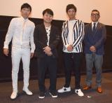 映画『耳を腐らせるほどの愛』(2019年公開)の舞台あいさつの模様 (C)ORICON NewS inc.