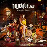 ジャズアルバム『DELICIOUS』シリーズ最新作『DELICIOUS 〜JUJU's JAZZ 3rd Dish〜』(12月5日発売)