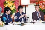 遠藤憲一(右)と田中圭(中央)がタッグ結成(C)日本テレビ