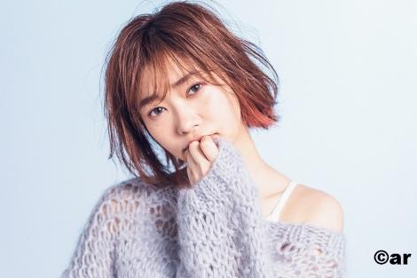 """サムネイル 『ar』11月号で""""色素薄い系メイク""""に挑戦したHKT48・指原莉乃"""