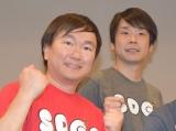 トレエンとの待遇格差が発覚し、是正のためM-1優勝誓う(左から)かまいたちの山内健司、濱家隆一 (C)ORICON NewS inc.