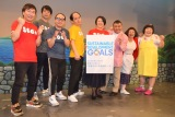 PRイベント『SDGs花月〜映画もお笑いも新喜劇もぜんぶ〜』に出席した(左から)山内健司、濱家隆一、たかし、斎藤司、根本かおる氏、川畑泰史、すっちー、酒井藍 (C)ORICON NewS inc.
