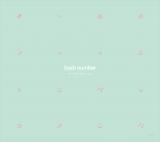 back number19thシングル「オールト?ファッション」初回限定盤