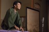 ドラマ『昭和元禄落語心中』NHK総合で10月12日スタート。第1回より、与太郎(竜星涼)(C)NHK