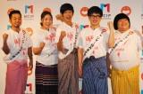 """ミャンマーへの派遣が決定した""""住みますアジア芸人""""のアーキー、緑川まり、タイガースの3人(左から)"""