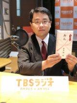 安住紳一郎アナのラジオ代打で爪痕 MBS・福島アナにSNSで称賛「思い出を胸に、西へと帰ります」