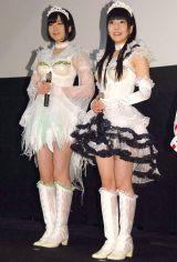 映画『白魔女学園 オワリトハジマリ』完成披露試写会に出席した(左から)夢眠ねむ、相沢梨紗 (C)ORICON NewS inc.