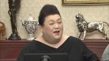 13日放送のバラエティー番組『マツコ会議』はレースクイーン特集(C)日本テレビ