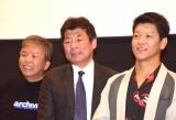 映画『文福茶釜』(20日公開)の舞台あいさつに登壇した(左から)村上ショージ、赤井英和 (C)ORICON NewS inc.