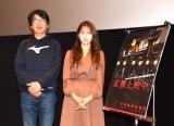 映画『Beautiful Foods』の舞台あいさつ(左から)チョ・ソンギュ監督、パク・ギュリ (C)ORICON NewS inc.