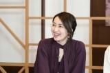 『幸運サマと不運サマ』に出演する矢田亜希子(C)TBS