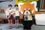 『千葉市動物公園』初のPR大使「特任広報宣伝部長」に就任したしーくいーんの日野麻衣(左)、三田寺理紗(右)と風太くん