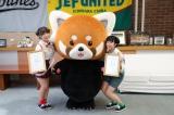 『千葉市動物公園』初のPR大使「特任広報宣伝部長」に就任したしーくいーんの日野麻衣(左)風太くん(中央)三田寺理紗(右)