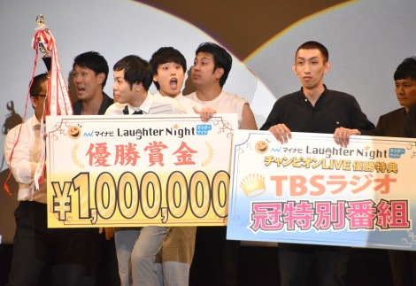 『マイナビ Laughter Night』4代目王者に輝いたやさしいズ(C)ORICON NewS inc.