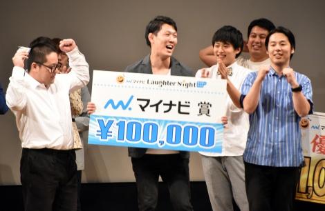 『マイナビ Laughter Night』第4回チャンピオンライブでマイナビ賞を獲得したネルソンズ (C)ORICON NewS inc.