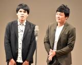 『マイナビ Laughter Night』第4回チャンピオンライブに出場したロビンソンズ (C)ORICON NewS inc.
