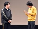 『マイナビ Laughter Night』第4回チャンピオンライブに出場したガクヅケ (C)ORICON NewS inc.