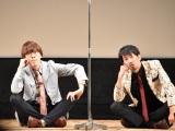 『マイナビ Laughter Night』第4回チャンピオンライブの模様 (C)ORICON NewS inc.