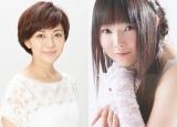シリーズ1作目『ふたりはプリキュア』キュアブラック役の本名陽子、キュアホワイト役のゆかな