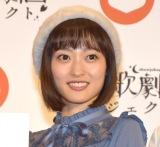 元NMB48三秋、講師オファーに興奮