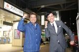 『火曜サプライズ』新MCを務めるヒロミと青木源太 (C)日本テレビ