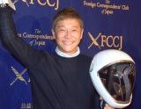剛力彩芽との「交際は順調」と笑顔を見せた前澤友作氏 (C)ORICON NewS inc.