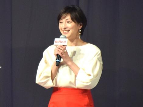 サムネイル ファッション誌『InRed』の創刊15周年記念イベントに登場した広末涼子 (C)ORICON NewS inc.